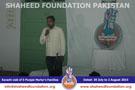 Karachi: Khanwada-e-Shohada-e-South Punjab Visit
