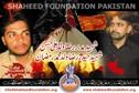 Shaheed Mudabir Raza & Shaheed Haider Raza