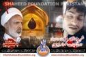 Molana Deedar Jalbani & Shaheed Faraz