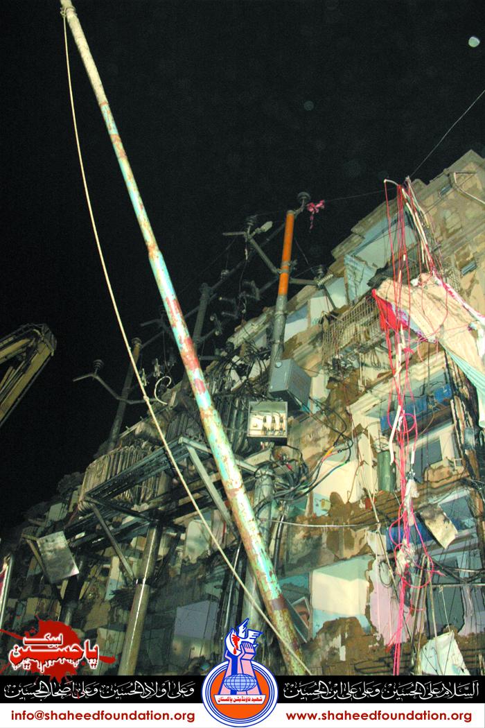 Twin Blast Abbas Town