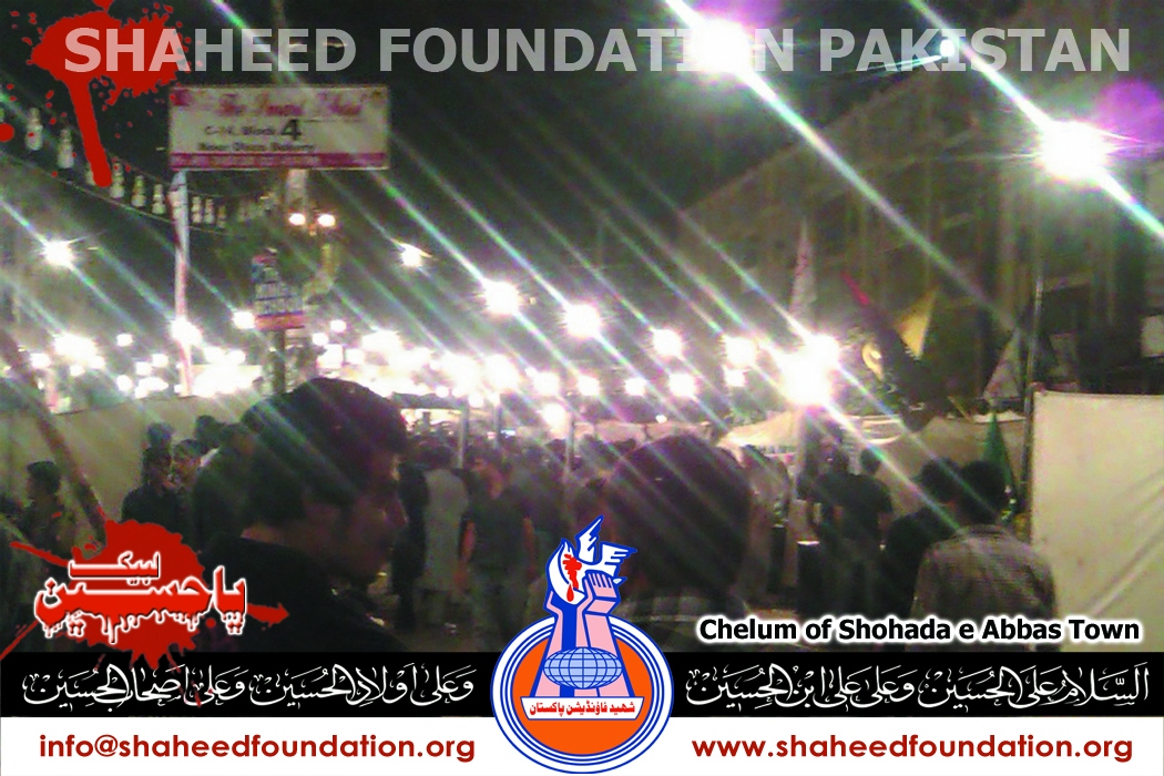 Abbas Town Blast - Chelum