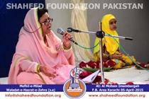 Birth Anniversary of the Lady of Heavens and the Earth Sayyida Fatima Zahra [SA] Celebrated By Khanwada-e-Shohada