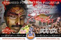 Shaheed Mohammad Hameed