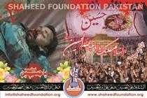 Dera Ismail Khan: Four Momineen Embrace Shahadat