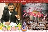 Shaheed Shahid Abbas Advocate