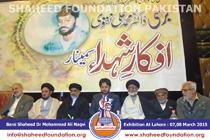 Barsi Shaheed Dr Mohammad Ali Naqvi - 2015