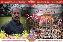 Shaheed Mansoor Sadiq Zaidi