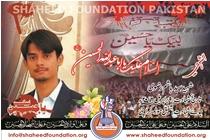 Shaheed Hashim Rizvi