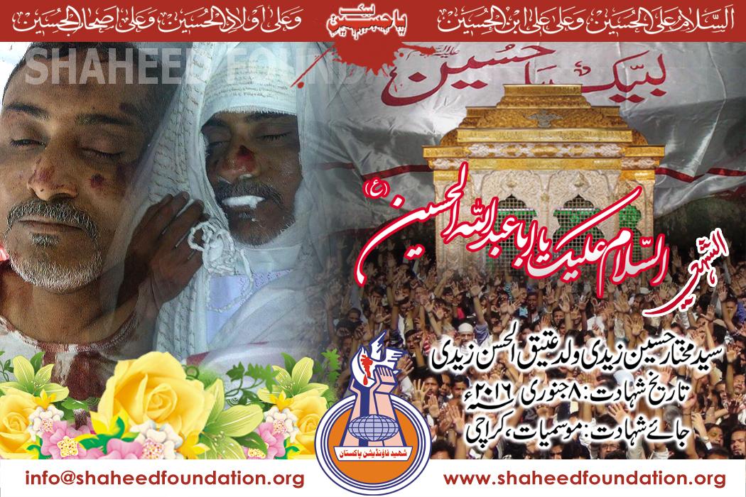 Shaheed Mukhtar Zaidi