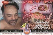 Shaheed Khurram Zaki