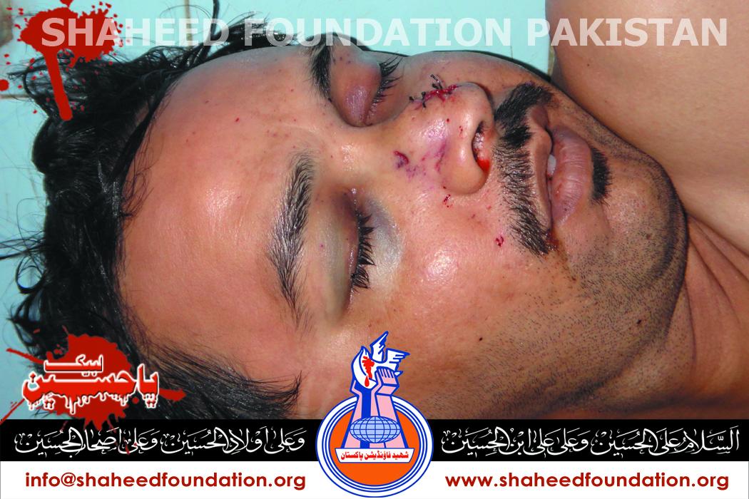 Shaheed Qamar Raza