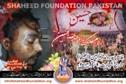 Shaheed Sabir Hussain & Shaheed Ghulam Hayder