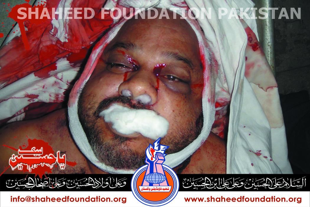 Shaheed Mukhtar Ali