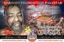 Shaheed Abbas Haider
