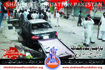 Parachinar Blast Dec 2015