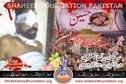 Shaheed Syed Mohsin Raza Jaffri