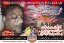 Shaheed Akram Ali
