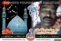 Shaheed Shahab Haider
