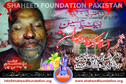 Shaheed Jaffer Ansari