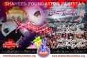 Shaheed Jaffer Ansari & Kashif Hussain