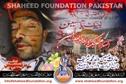 Shaheed Arif Hussain