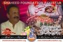 Shaheed Shaukat Hussain Shirazi