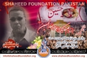 Shaheed Syed Ali Abbas Abidi