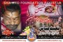 Shaheed Naeem Abbas