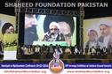 KARACHI: Picture Exibition at Himayatat-e-Mazlomeen Conference