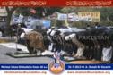 21 Ramazan 1434 Yaum-e-Ali [AS] Karachi