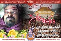 Shaheed Amjad Sabri Qawal