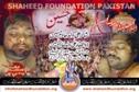 Shaheed Shakir Ali and Zulfiqar Ali