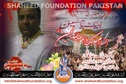 Shaheed Advocate Mubarak Raza