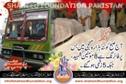Quetta Bus Firing