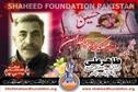 Shaheed Tahir Ali
