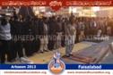 Arbaeen 2013 - Faisalabad