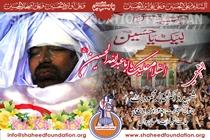 Shaheed Dr. Khalid Mehmood