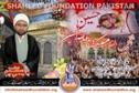 Shaheed Maulana Sheikh Nawaz Irfani