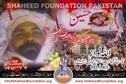 Shaheed Mohammad Nawaz