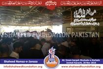Shaheed DSP Faiz Ali Shigri
