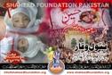 Shaheeda Batool Waqar 9 months
