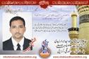 Shaheed Syed Kamran Zaidi