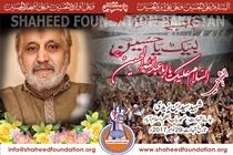 Shaheed Syedain Zaidi