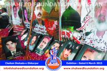 Chelum Shikarpur Bomb Blast