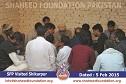 SFP Visit Shikarpur and Bomb Blast site