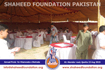 Picnic/ Get together for Martyr's Family Alamdar road Quetta