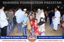SFP Bakra Mandi Karachi 2014