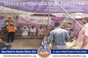 SFP Bakra Mandi Sialkot 2014