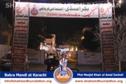 SFP Ijtaimai Qurbani / Bakra Mandi 2014