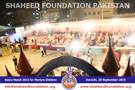 SFP Bakra Mandi Karachi 2015